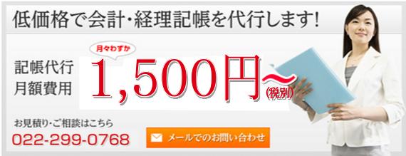 banateikakaku0001.pngのサムネール画像