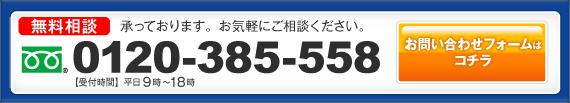 free_dial.png